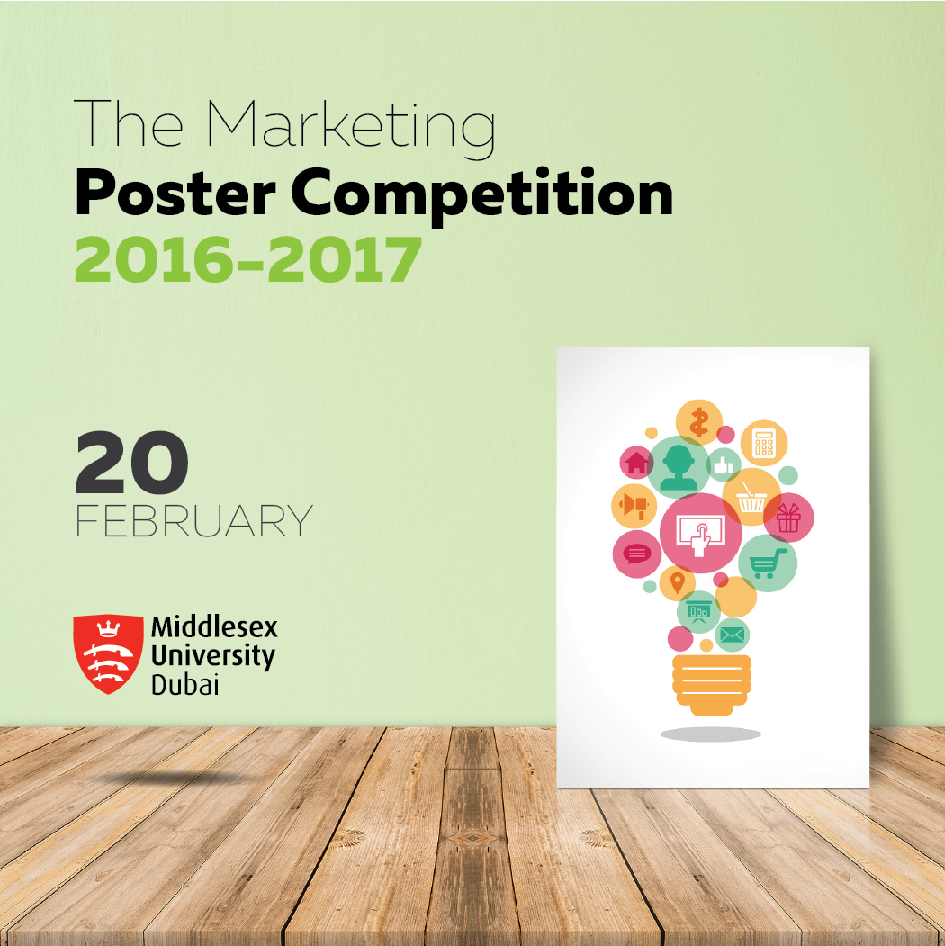 Marketing Poster Competition 2016-2017