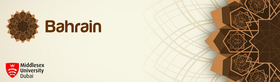 Edutex - Bahrain