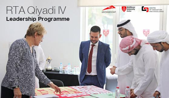 RTA Qiyadi IV Leadership Programme