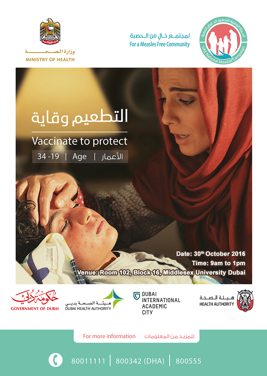 Measles-A3-poster-(2).jpg Edited