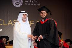mdx-graduation-2018-8