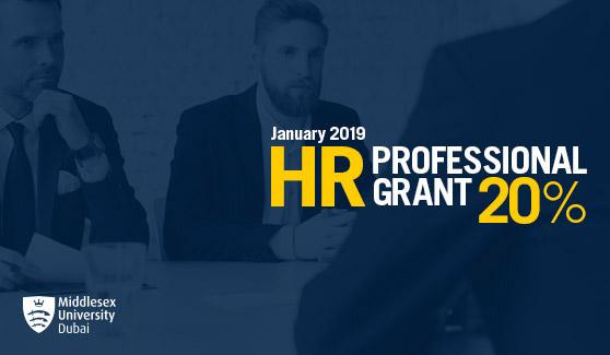 HR Professional Grant