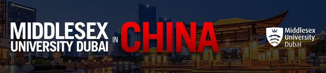 China Far East