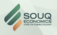 Souq Economics Center for Economics Research